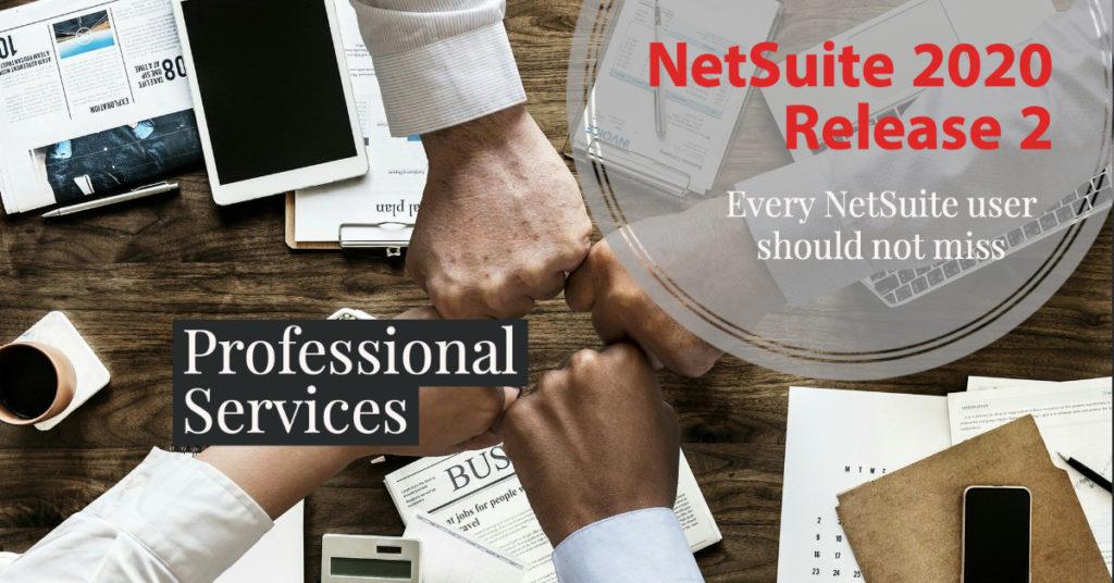 NetSuite 2020 Release 2