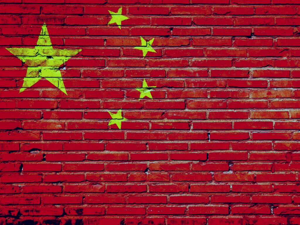 NetSuite China Localisation